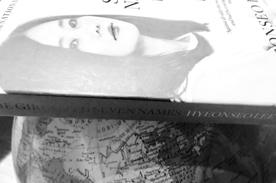 Travel literature – Hyeonseo Lee – The Girl With Seven Names